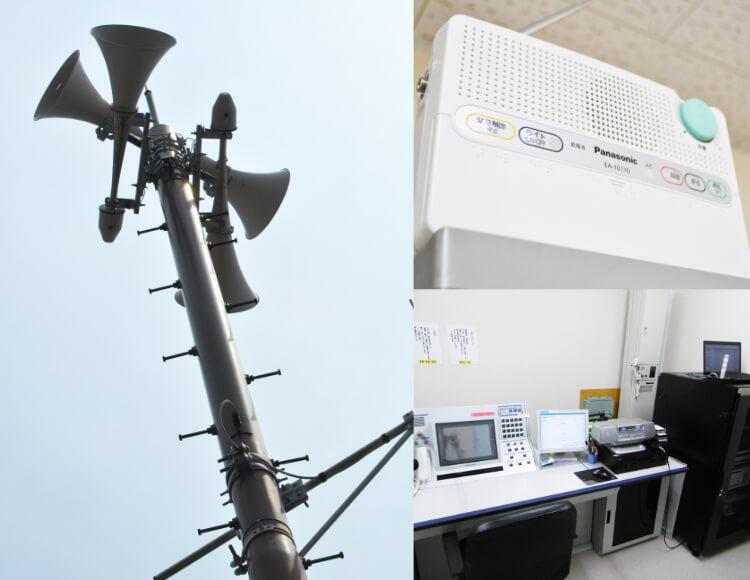 防災行政無線 同報系システム