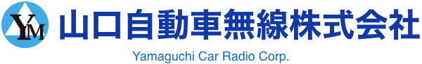 山口自動車無線株式会社