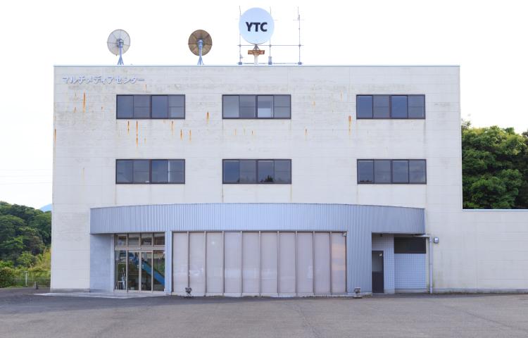 長門メンテナンスセンター 外観