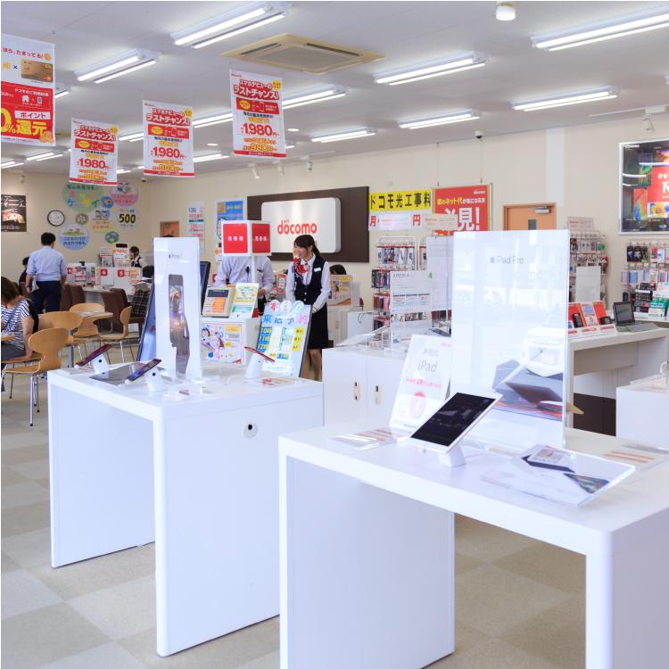 ドコモショップ萩店2