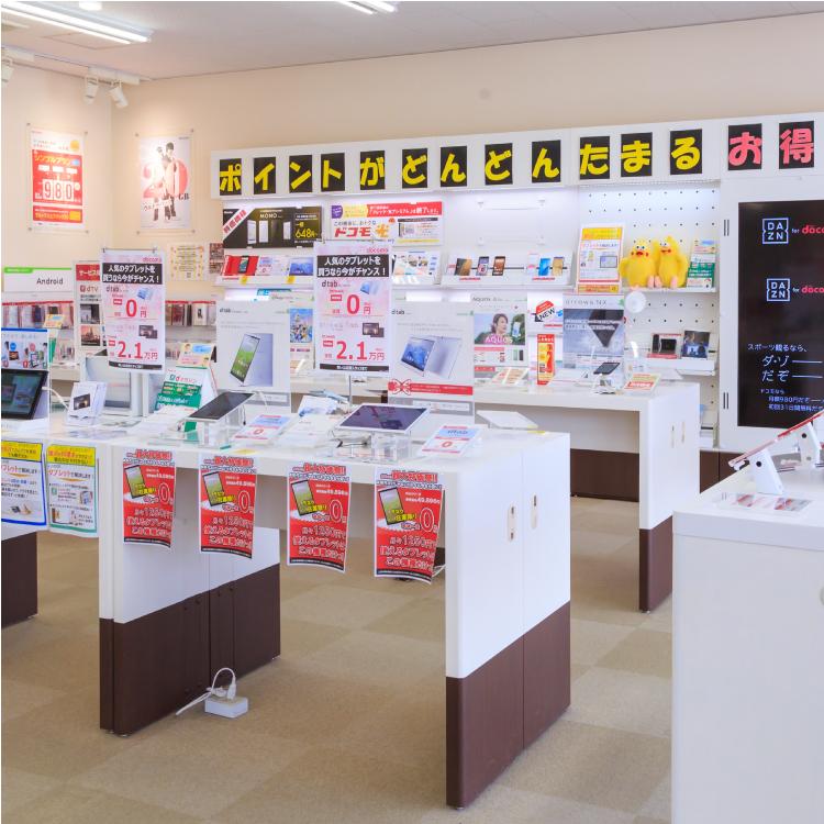 ドコモショップ萩店4