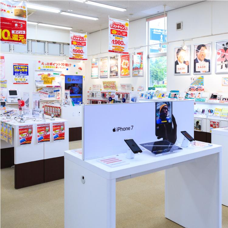 ドコモショップ小野田店 2
