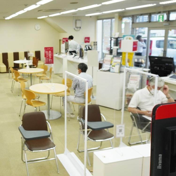 ドコモショップ山口店2